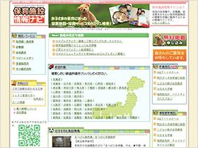 img_web011