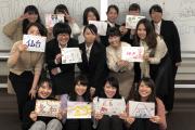 ココキャリ・上京セミナー