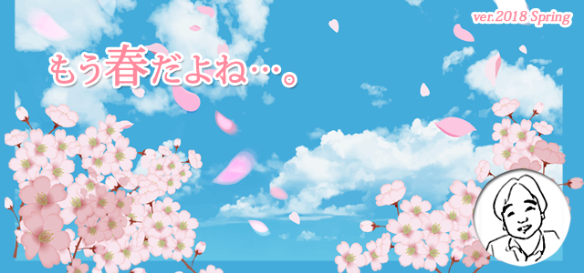 spring2018