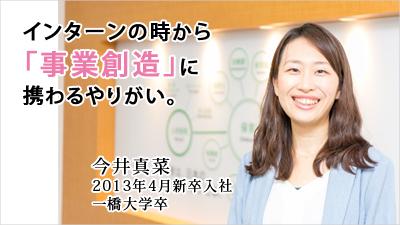 member_Imai_slide