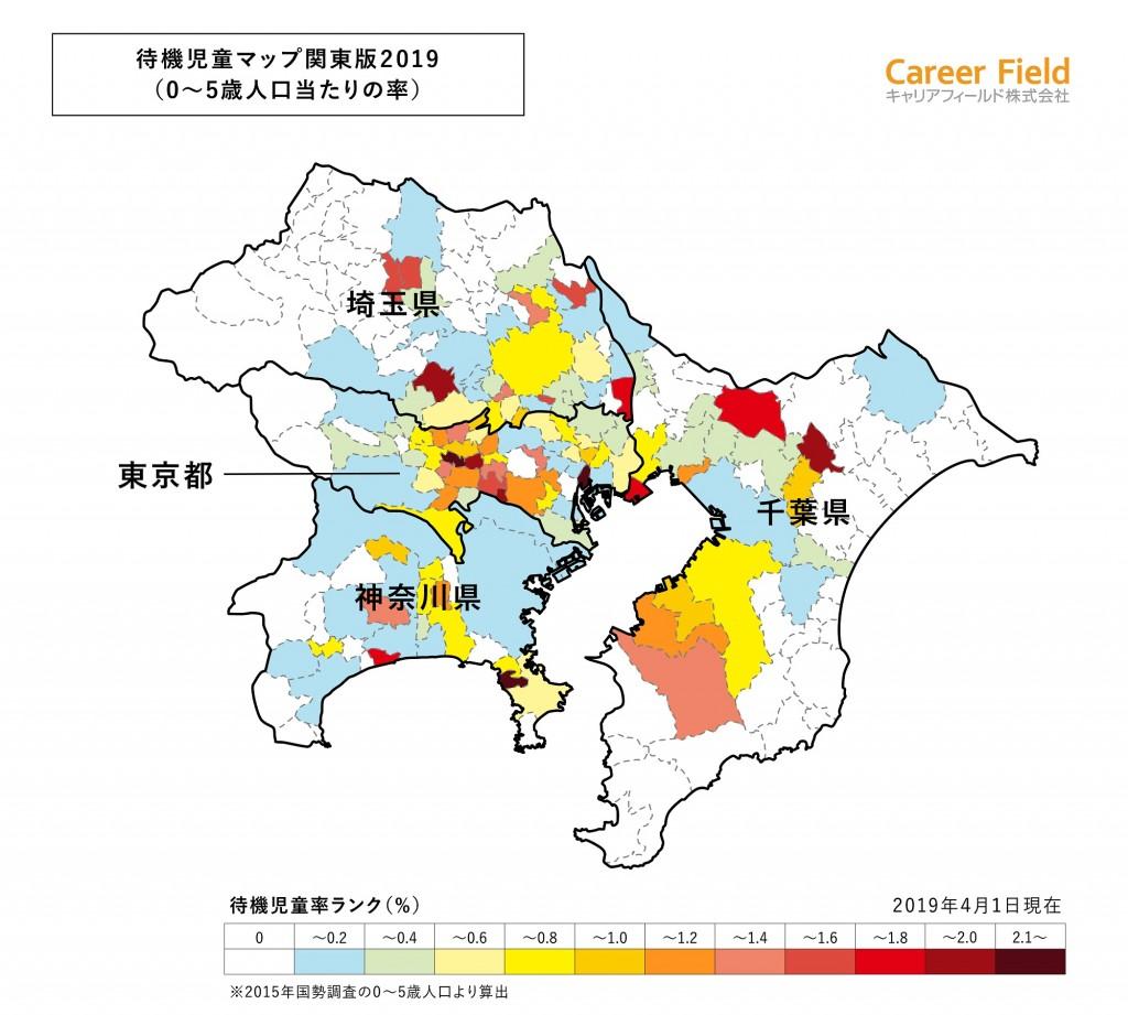 06_待機児童マップ(0-5歳人口の%)2019